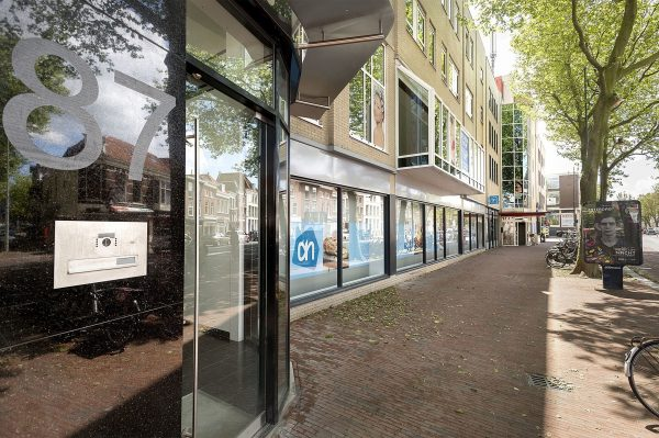 De Haarlemmer Offices & Shopping Center (Hooigracht / Oude Rijn Leiden)
